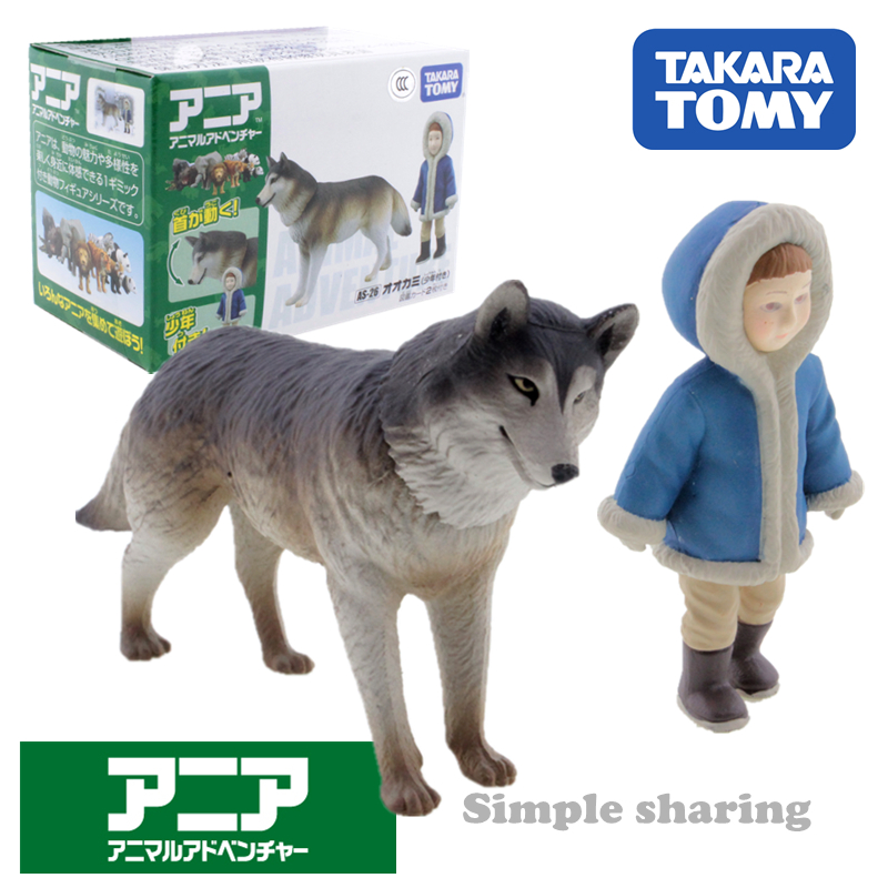 Ania AS-26 wolf with boy