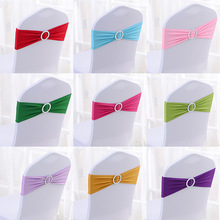 YRYIE 50pcs/lot Lycra Spandex Chair Cover Sash Bands With Buckle For Wedding Party Birthday Banquet Chair Decoration