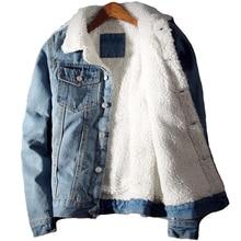 男性デニムジャケット流行冬暖かいフリースコートメンズ生き抜くファッションジーンズ男性カウボーイカジュアル服プラスサイズ 5XL 6XL