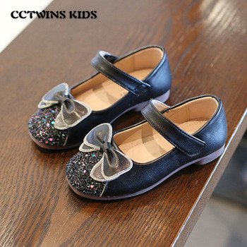 kids shoes 2020 new spring girls fashion genuine leather shoes princess party flats children black mary jane footwear flower Girls Flats 2021 Spring Kids Fashion Glitter Shoes Children Mary Jane Baby Brand Party Shoes Toddlers Princess Shoes PY-MJ-076