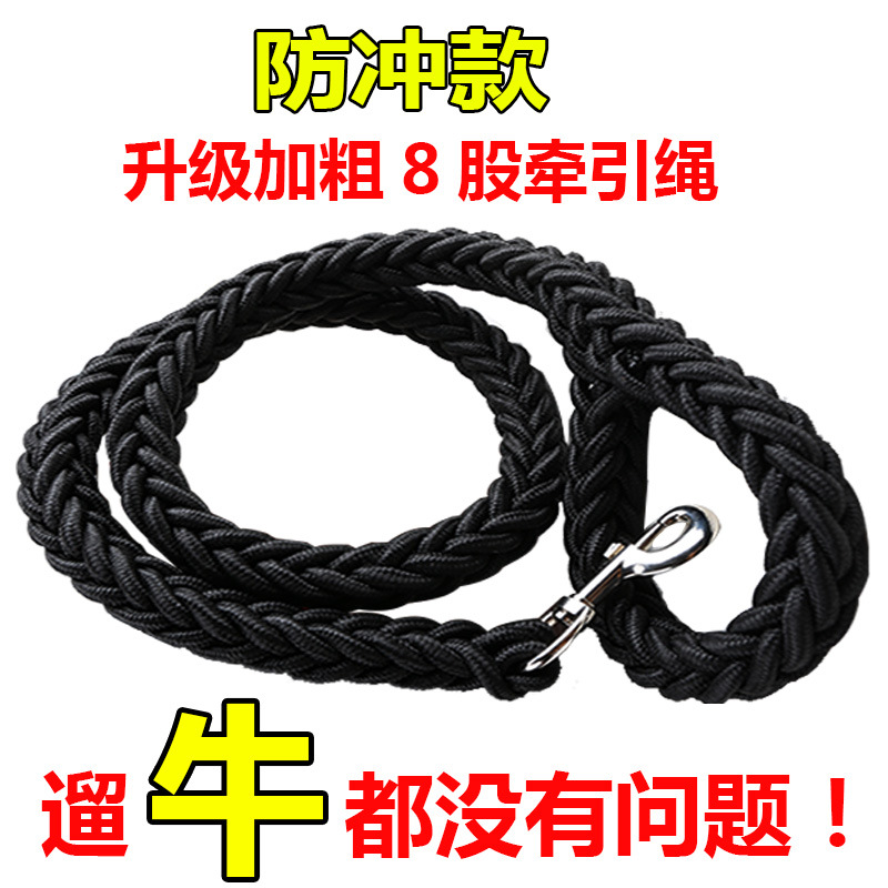 Medium Large Dog Dog Golden Retriever Labrador Dog Rope Neck Ring Dog Pendant Sub-P Pendant Hand Holding Rope With Supplies