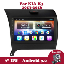 Android 9 2 din Car Radio For KIA K3 Cerato Forte 2013 2014 2015 2016 Left and Right Hand Drive GPS Navigation Stereo DVD