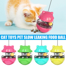 Cat Toy Slow Leaking Food Ball Educational Tumbler Safe Durable Pet Supplies MU8669