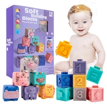 3D Touch Hand Balls Cube 12pcs Emboss Bath Teether Squeeze Silicone Educational Building Blocks baby teether Toys Rubber Massage
