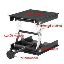 Алюминиевый лифт стол маршрутизатор деревообработка гравировальный лаборатории подъемно-стенд для одежды лифт регулируемый дрель мини-столы деревообрабатывающие инструменты