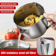 Нержавеющая сталь масляный фильтр суп сепаратор ситечко горшок Кухня кухонная утварь HYD88