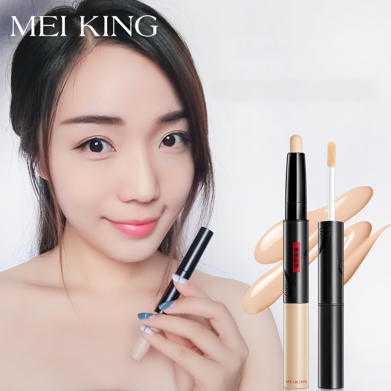 MEIKING Concealer Stick Face Primer Base Sticker Foundation cream pen contouring Cover dark circles Makeup acne image