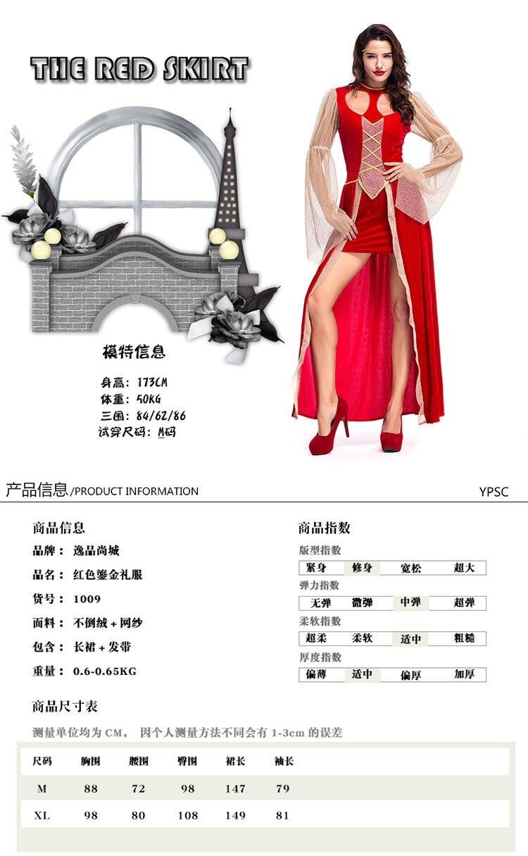 Purim traje de festa feminino, traje vermelho