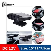Car Heater Universal Vehicle Windshield Defroster 12V 150W Heating Cooling fan Demister Dryer Low Noise