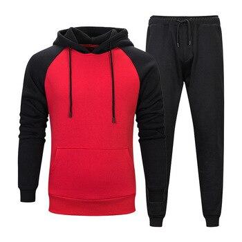 Sweat à capuche deux pièces pour adolescent   Ensemble mode, couleur contrastée, couleur unie, pantalon à la taille pour hommes