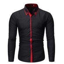 Новинка, мужская повседневная рубашка, высокое качество, сочетающиеся цвета, лацканы, длинный рукав, белая, светская, рубашка, тонкая, Мужская Уличная одежда, рубашка