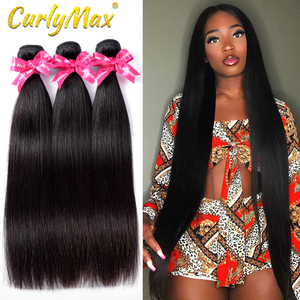 Straight 8-40 Inch Brazilian Hair Weave Bundles Straight Long 100% Human Hair Brazilian Hair Weave1 3 4Bundles Thick Remy Hair