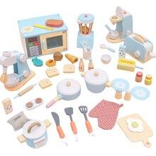 Cucina in legno per bambini finta Play House Toy Montessori Early Education Puzzle simulazione Set da cucina serie Baby Fun Toy Gift
