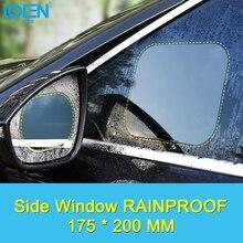 2 штуки 175*200 мм HD непромокаемый автомобильный пленка на зеркало заднего вида стикер Анти-туман защитная пленка боковая Windown непромокаемая наклейка пленка