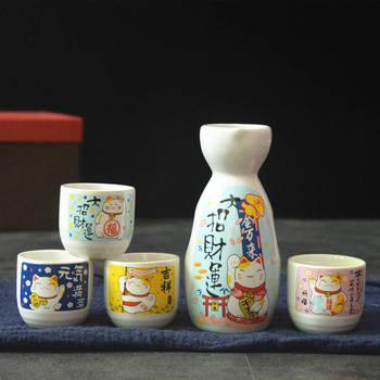 5-sztuka zestaw do wina ceramiczne styl japoński ze względu Drinkware 16 wzór Maneki Neko Sakura kot na szczęście wina kubek do picia butelka tanie i dobre opinie CN (pochodzenie) Metal Japanese Sake Wine Set Japanese Sake Drinkware 200ml 4 Wine Drinking Glasses and 1 Wine Bottle Drop ship Wholesales
