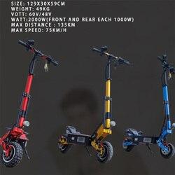 Skuter elektryczny 5000W Patinete Electrico Adulto E skuter elektryczny rower bateria litowa Samsung Hulajnoga Elektryczna Escooter 5