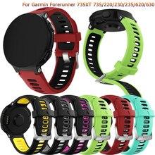 New fashion for Garmin Forerunner 735XT Wristband Wrist Strap For Garmin Forerunner 230 235 220 620 630 735XT classic Watch Band garmin forerunner 735xt hrm run blue