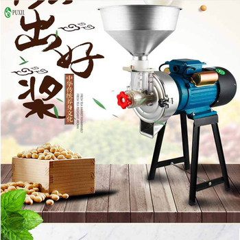 Food grinder commercial grains small ultrafine powder grinding machine whole grains spice grinding machines commercial food grinder universal chemical pulverizer