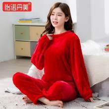 2020 Женский пижамный комплект осенне зимняя утепленная Хлопковая