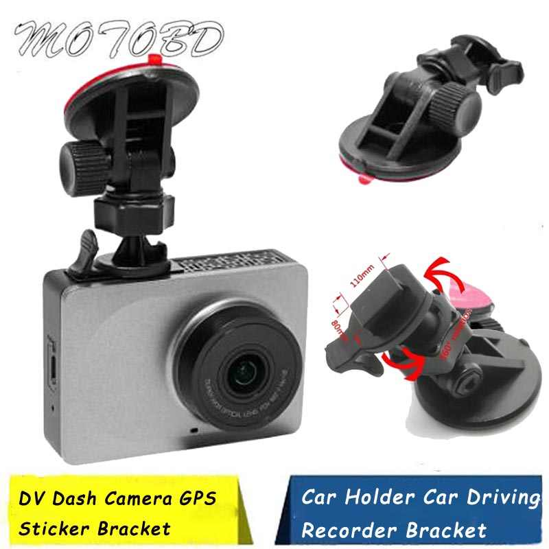 Very Strong 3M Adhesive Dash Camera Holder For Yi Dash Camera Holder Car Dash Cam Mount Bracket