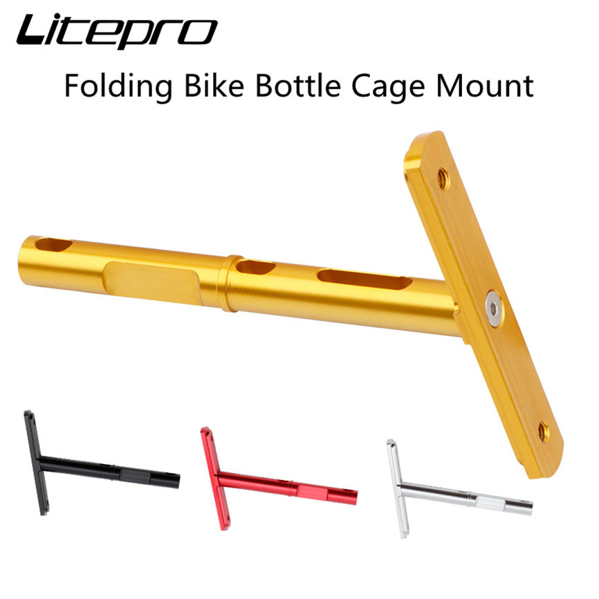 Bicycle Bottle Cage Mount Adapter for φ18-32mm Seat Post Aluminum Alloy