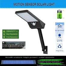 48 LED Solar Light PIR Motion Sensor Campg Lights Lantern Te