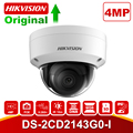 Hikvision 4MP купольная CCTV IP камера POE DS-2CD2143G0-I CMOS ИК Сетевая безопасность Камера ночного видения H.265 со слотом для sd-карты IP 67