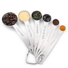 Norbi 6 шт Кухня мерные ложки чайная ложка Кофе Ложка для сахара