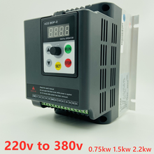vfd 2.2kw 1.5kw 0.75kw 220v single phase input 380v 3 phase output AC Frequency Inverter AC drives /frequency converter Nf