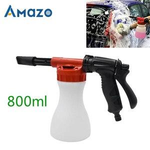800ml Car Washing Foam Gun Car