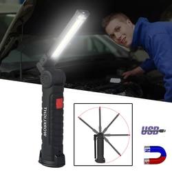 COB lampe LED lampe de poche USB Rechargeable batterie intégrée 3 Mode Flash lumière avec aimant Portable en plein air Camping travail torche
