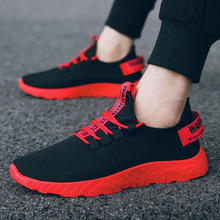 2020 New Breathable Mesh Men'S Shoes Fashion Summer Man Snea