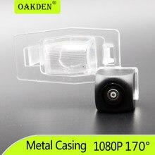 Caixa de metal ahd sony 1080p 720p 170 ° fisheye câmera visão traseira do carro estacionamento acessórios para mazda miata MX-5 proteger mpv tributo