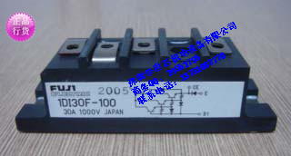 Special offer 1DI30F-100 new Japan module--SZHSX