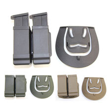 Bolsa Tactical CQC para revistas, 9mm, 45 Cal para Glock M9 USP SP2022 Airsoft Mag, funda para cinturón, accesorios de caza