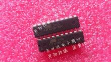 5 шт./лот ATF16V8B-15PC ATF16V8B-15PI ATF16V8B-15PU DIP