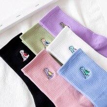 Embroidery Dinosaur Socks Fashion Woman Socks Korea Harajuku Style Kawaii Funny Cartoon Spring Autumn Female Socks Lovely Girl