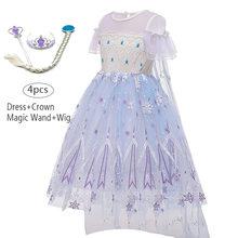 Детские платья для девочек; Летнее кружевное платье принцессы