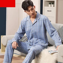 2021 New Style Men's Pajamas Set Spring Autumn Warm Cotton men Pajamas Sets Long Sleeve Sleepwear Top +Pant Leisure Wear Clothes