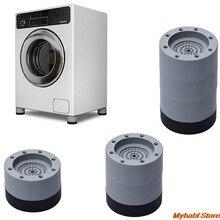 4 pçs universal anti vibração pés almofadas máquina de lavar esteira de borracha anti-vibração almofada secador geladeira base fixa antiderrapante almofada