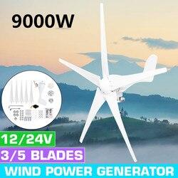 Generador de turbinas eólicas con opción de viento de 12V, 24V, 9000W, 3/5 W, controlador de carga resistente al agua compatible con casa o Camping
