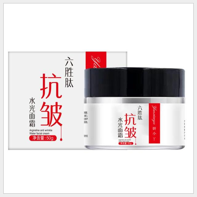 Six peptide cream collagen anti-wrinkle whitening cream hyaluronic acid moisturizing anti-aging nourishing serum skin care