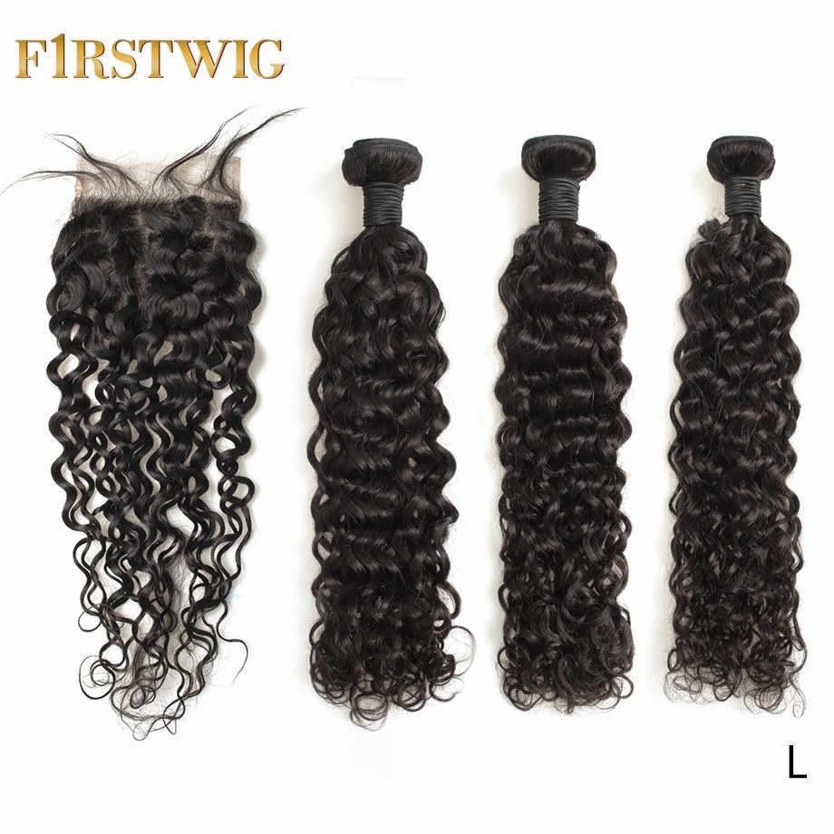 Brazilian Short Water Wave Wet and Wavy Bundles With Closure Natural Long Remy Human Hair weaving 3 Pieces Extensions Firstwig