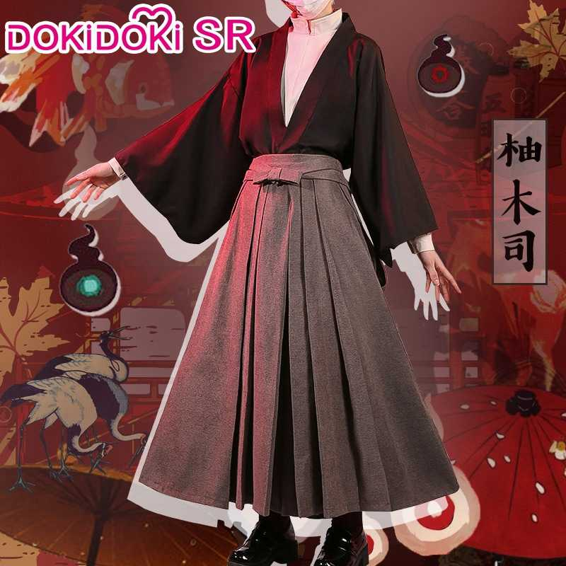 Dokidoki-sr, Cosplay de dessin animé Jibaku shoun Hanako-kun, Costume de Cosplay Yugi Tsukasa, Jibaku