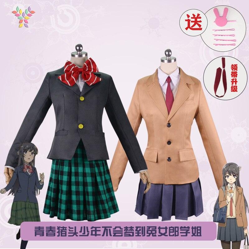 Cosplay Seishun Buta Yarou Wa Sakurajima Mai School Uniform Dress Outfit Anime Costumes 2019 Girl's Japanese School Uniform Wig