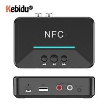 BT200 NFC Bluetooth 5.0 אודיו מקלט אלחוטי סטריאו Bluetooth אודיו מתאם NFC 3.5mm AUX RCA קול מוסיקה רכב רמקול