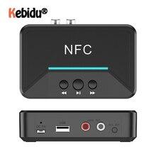 BT200 NFC Bluetooth 5.0 récepteur Audio sans fil stéréo Bluetooth adaptateur Audio NFC 3.5mm AUX RCA musique son voiture haut parleur