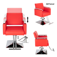 HC197R  Beauty Salon Chair Salon Chair Barber  Square Base Boutique Hair Salon Special Hairdressing Chair Beauty Chair Red