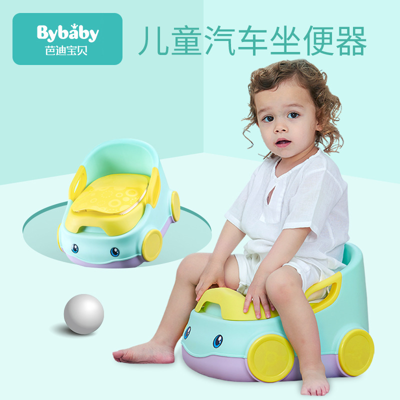 Toilet For Kids Baby Small Chamber Pot Men And Women Baby Toilet Infants Urinal Bedpan Baby Toilet