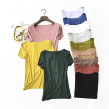 High Stretch Rib Cotton Casual Slim Fit Basic Short Sleeve Women T Shirt Seamless Tops Black T-Shirt Under Plus Size
